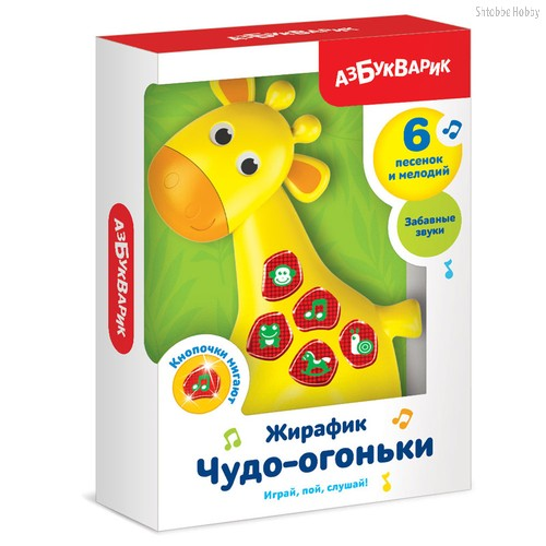 Игрушка АЗБУКВАРИК 2154 Жирафик - Азбукварик