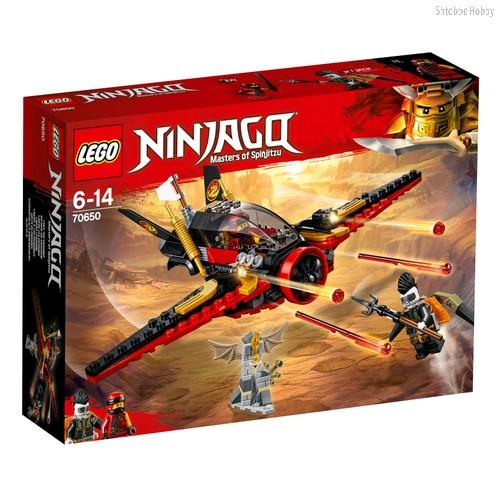 Конструктор Ninjago Крыло судьбы - Lego