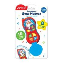 Игрушка АЗБУКВАРИК 2167 Телефончик Деда Мороза - Азбукварик