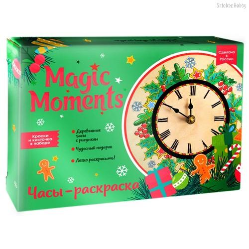 Набор для творчества MAGIC MOMENTS CL-2 часы новогодние - Magic Moments