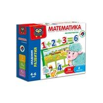Развивающая игра VLADI TOYS VT5411-02 Математика на магнитах - Vladi Toys