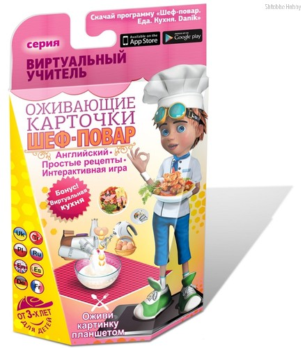 Интерактивное пособие DANIK 11424 Шеф-повар - DANIK