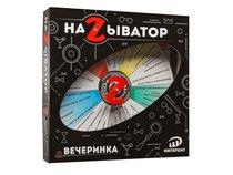 Настольная игра НАЗЫВАТОР 37426 Вечеринка - ИНТЕРХИТ