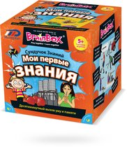 Сундучок знаний 90740 Мои первые знания - BrainBox