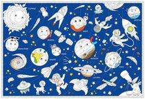 Раскраска-плакат ГЕОДОМ 2883 Солнечная система, большая - Геодом