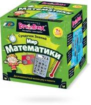 Сундучок знаний Мир математики - BrainBox