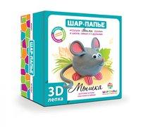Набор для творчества ШАР-ПАПЬЕ В00268МЛ 3D лепка Мышка - Шар-Папье