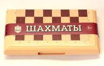 Настольная игра ДЕСЯТОЕ КОРОЛЕВСТВО 3883 шахматы в пласт.коробке - Десятое королевство