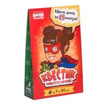 Игра Квестик супергеройский Катя - Банда умников