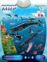 Электронный звуковой плакат ЗНАТОК PL-09-WW Подводный мир - Знаток