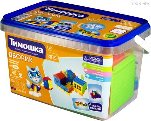 Конструктор ТИМОШКА 54 Дворик 40 деталей - Тимошка