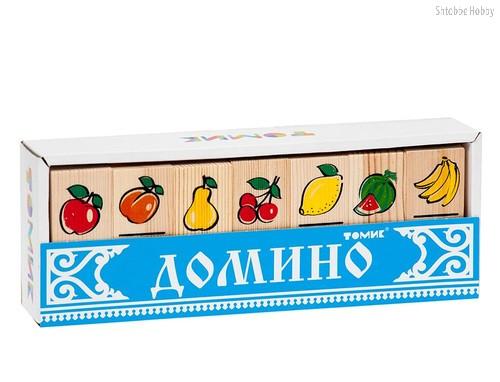 Домино ТОМИК 5555-5 Фрукты-ягоды - Томик