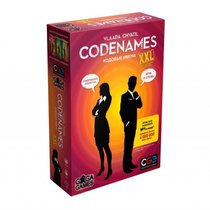 Настольная игра GAGA GAMES GG112 Кодовые имена. XXL - GaGaGames