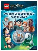 Книга LEGO LAB-6401 Harry Potter.Официальное ежегодное издание 2020 - Lego