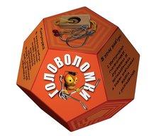 """Головоломка """"Додекаэдр"""", цвет оранжевый - Новый формат"""