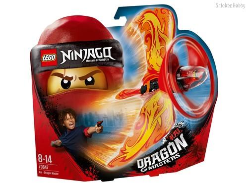 Конструктор Ninjago Кай — Мастер дракона - Lego