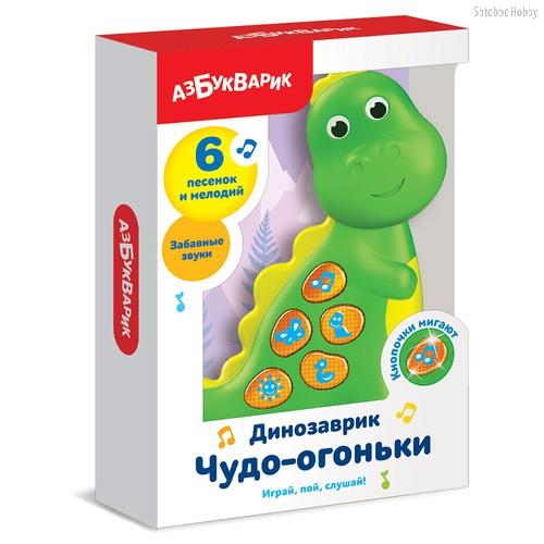 Игрушка АЗБУКВАРИК 2153 Динозаврик - Азбукварик