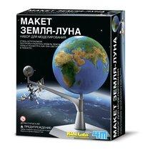 Набор 4M 00-03241 Макет Земля-Луна. Собери и раскрась - 4M