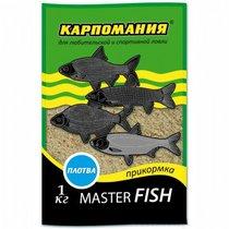Прикормка Карпомания Master Fish 1кг Плотва - Карпомания