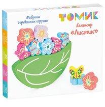 Балансир ТОМИК 1-08 Листик - Томик