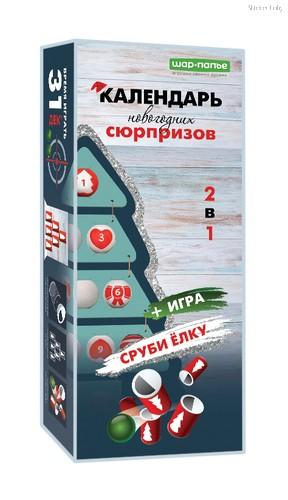 Набор для творчества ШАР-ПАПЬЕ В021260 Новогодний календарь - Шар-Папье
