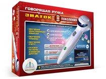 Интерактивная игра ЗНАТОК ZP70189 Ручка электронная говорящая (нового поколения)с зарядным устройством и шнуром usb - Знаток