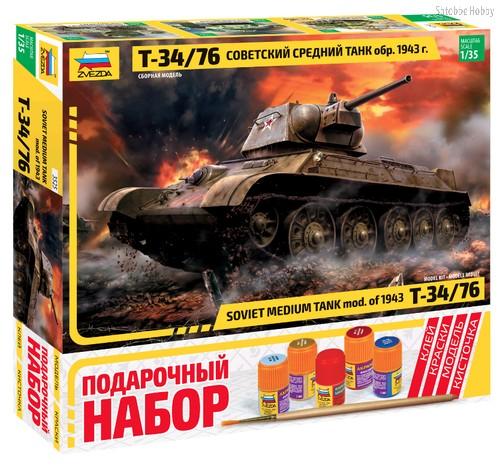 """Модель для склеивания ZVEZDA 3525П Советский танк """"Т-34/76"""" ZVEZDA 3525П Советский танк """"Т-34/76"""" - Zvezda"""