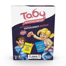 Настольная игра HASBRO GAMING E4941121 Табу. Дети против родителей - Hasbro