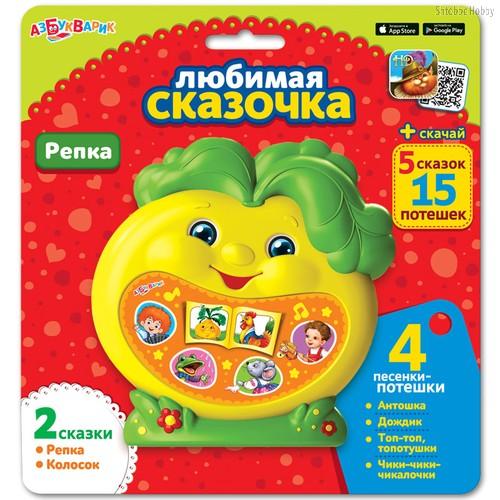 Игрушка АЗБУКВАРИК 2200 Репка - Азбукварик
