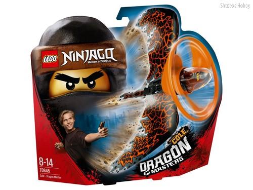 Конструктор Ninjago Коул — Мастер дракона - Lego
