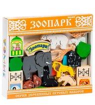 Игровой набор ТОМИК 7678-5 Зоопарк - Томик