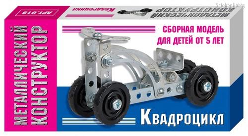 """Конструктор металлический """"Квадроцикл"""" - Десятое королевство"""