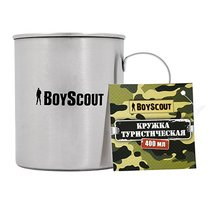 Кружка туристическая нержавейка Boyscout 400 мл 61156 - Boyscout