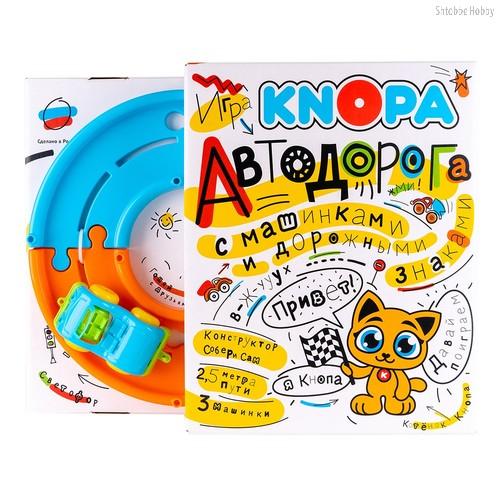 Игровой набор KNOPA 86202 Автодорога 2,5 м с машинками - Knopa