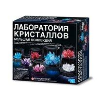 Набор 4M 00-03915 Лаборатория кристаллов. Большая коллекция - 4M