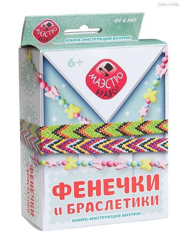 Набор для творчества НОВЫЙ ФОРМАТ 81209 Фенечки и браслетики - Новый формат