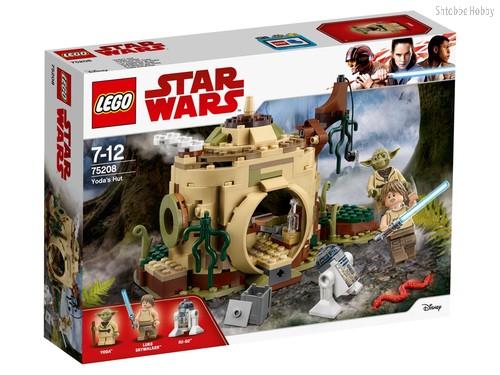 Конструктор Star Wars Хижина Йоды - Lego
