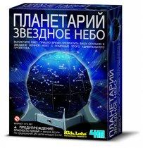 Набор 4M 00-13233 Планетарий Звездное небо - 4M