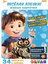 Набор карточек DEVAR 6974 Веселая азбука в доп.реальности - Devar Kids