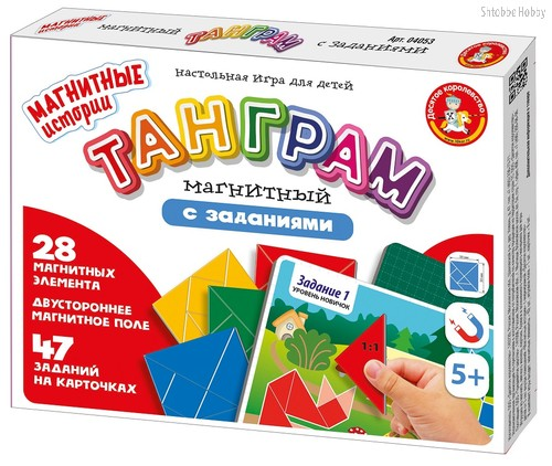 Настольная игра ДЕСЯТОЕ КОРОЛЕВСТВО 4053 Танграм магнитный - Десятое королевство