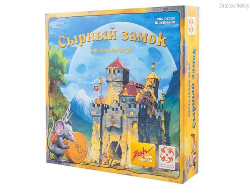 Настольная игра Сырный Замок - Стиль Жизни