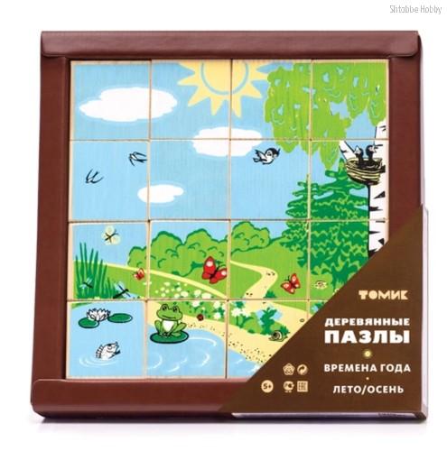 Кубики ТОМИК 123 Времена года, лето/осень 16 шт. - Томик