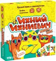 Настольная игра БАНДА УМНИКОВ УМ212 Ихний Ихниевич - Банда умников