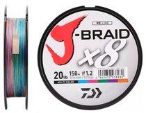 Леска плетеная Daiwa J-Braid X8 300м 0,42мм (46,5кг) мультиколор - Daiwa