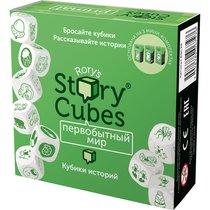 Настольная игра RORYS STORY CUBES RSC30 кубики историй Первобытный мир - Stor
