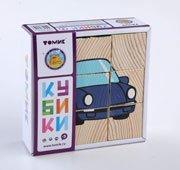 """Кубики """"Транспорт"""" 9 шт - Томик"""