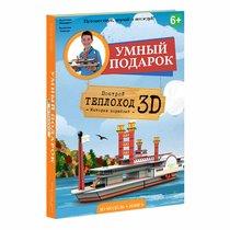 Конструктор ГЕОДОМ 4694 Теплоход 3D + книга - Геодом