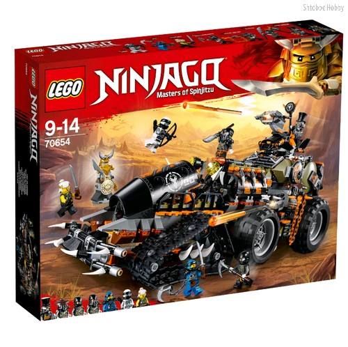Конструктор Ninjago Стремительный странник - Lego