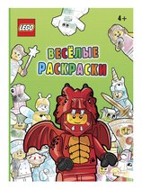 Книга LEGO FCBW-6601 Веселые раскраски - Lego