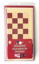 Настольная игра ДЕСЯТОЕ КОРОЛЕВСТВО 3892 Шашки-Шахматы-Нарды (беж) - Десятое королевство